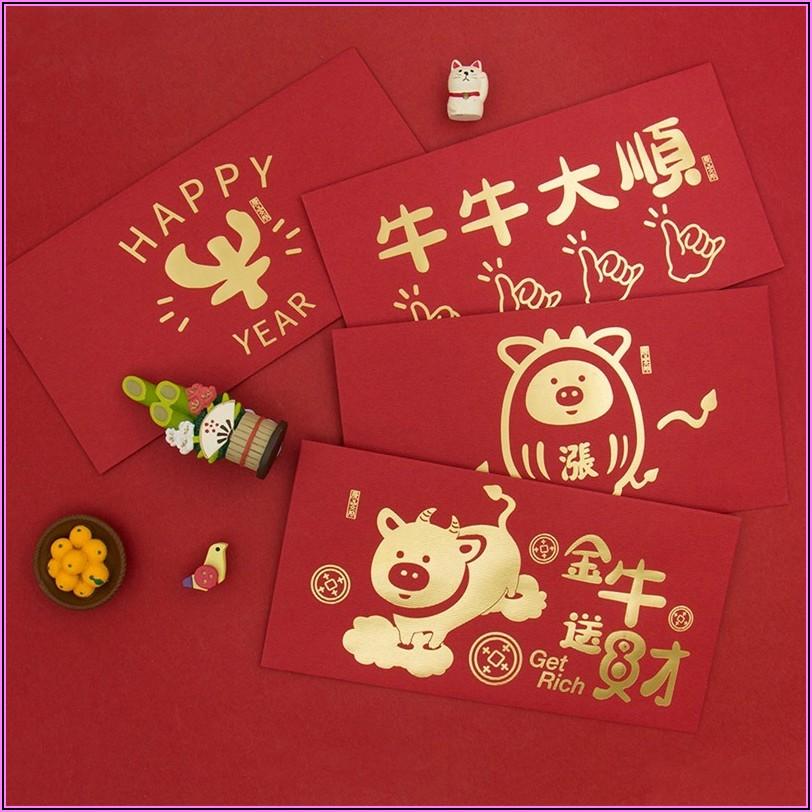 Lunar New Year Red Envelopes 2021