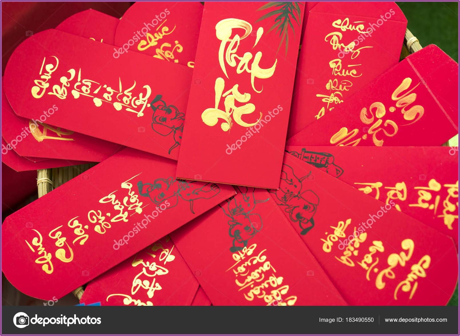 Lunar New Year Red Envelopes