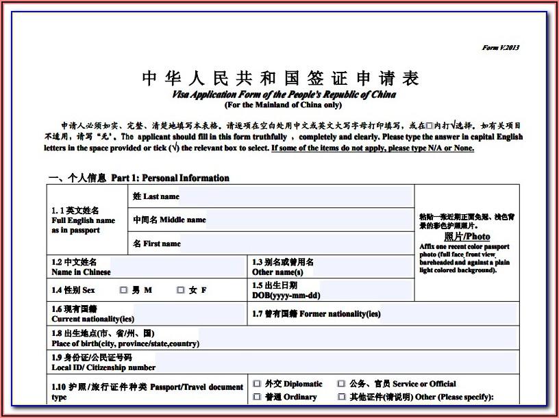 Vfs India Tourist Visa Application Form