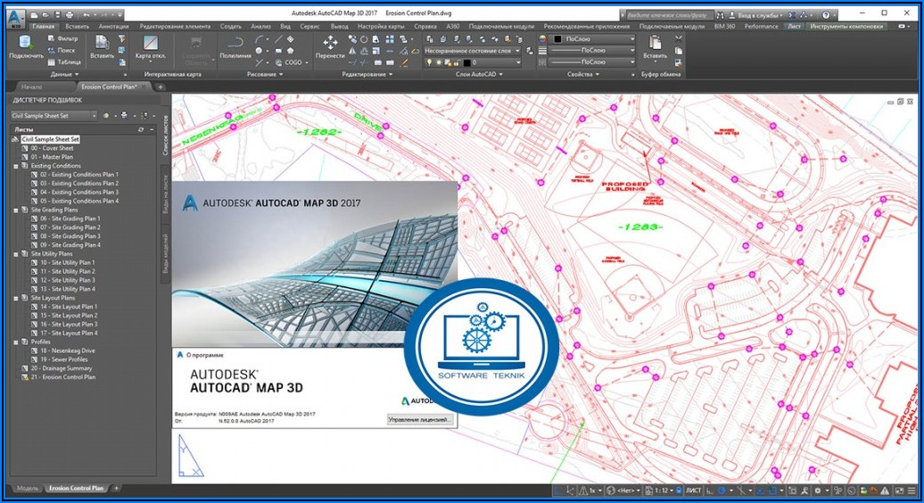 3d Map Software Free Download