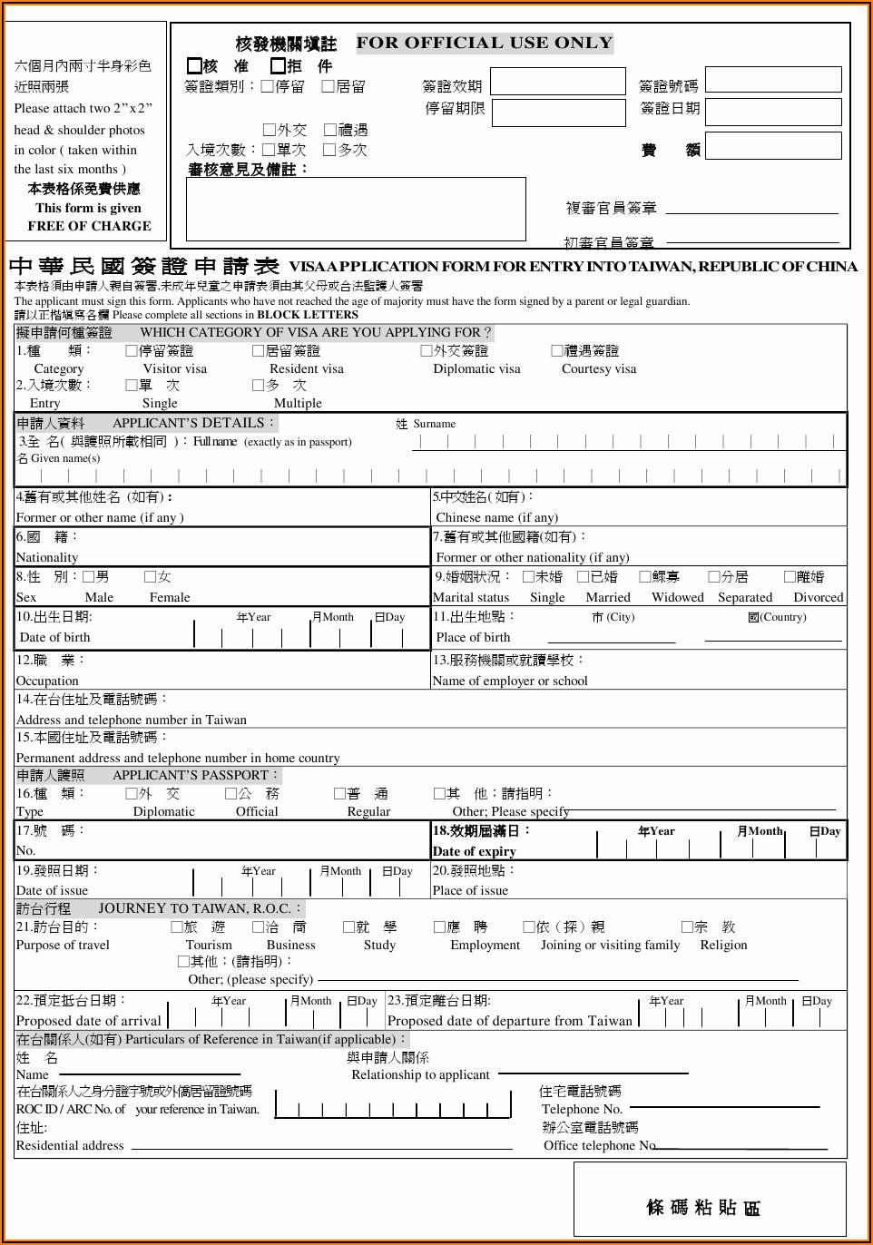 China Visa Application Form Download Pdf