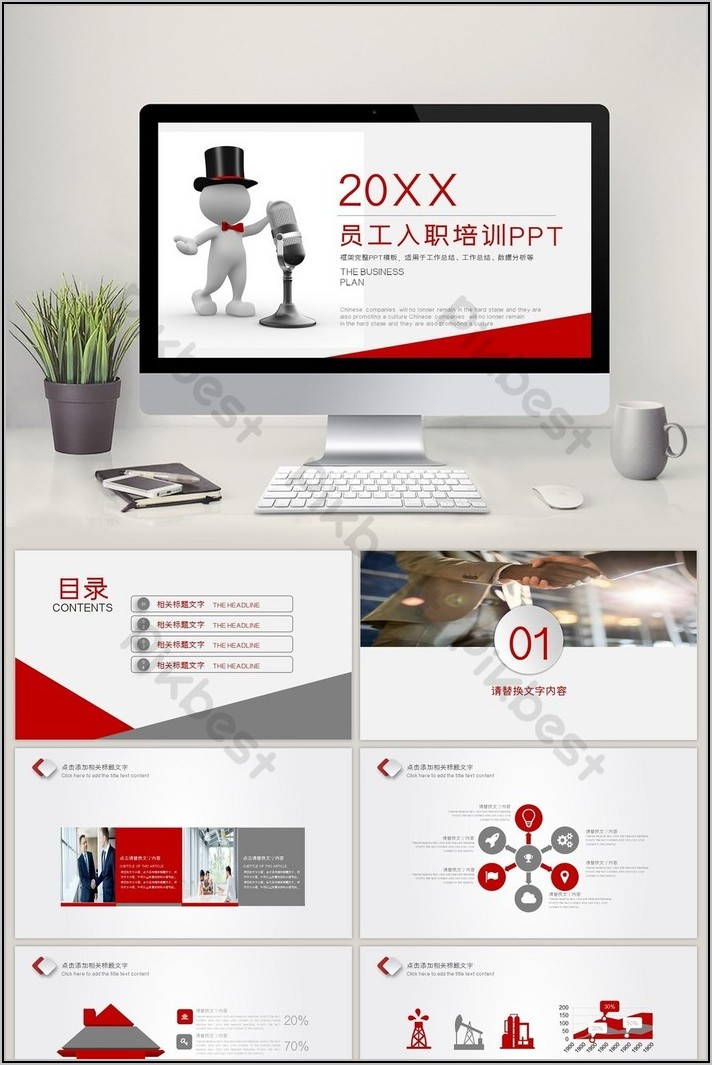 Employee Training Manual Template Powerpoint