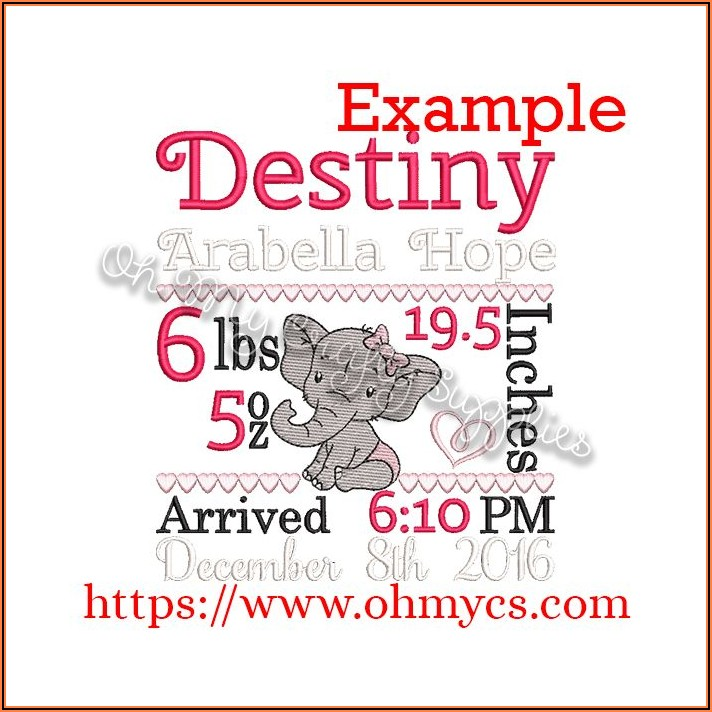Subway Tile Birth Announcement Embroidery Design