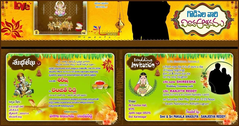 Wedding Card Design Template Free Download