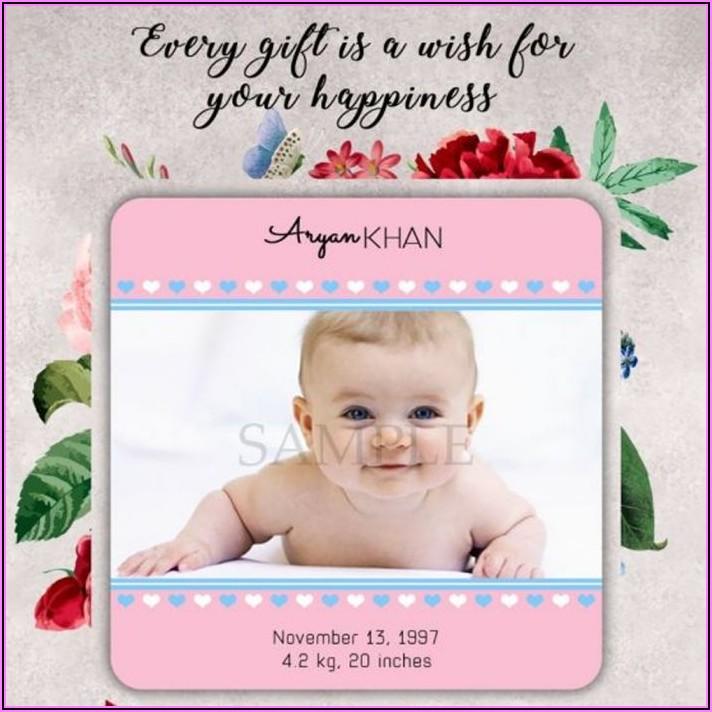 Birth Announcement Fridge Magnets