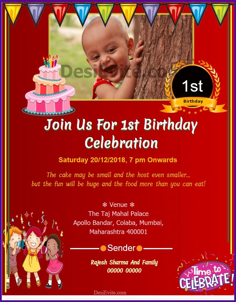 Birthday Invitation Message In Marathi Text
