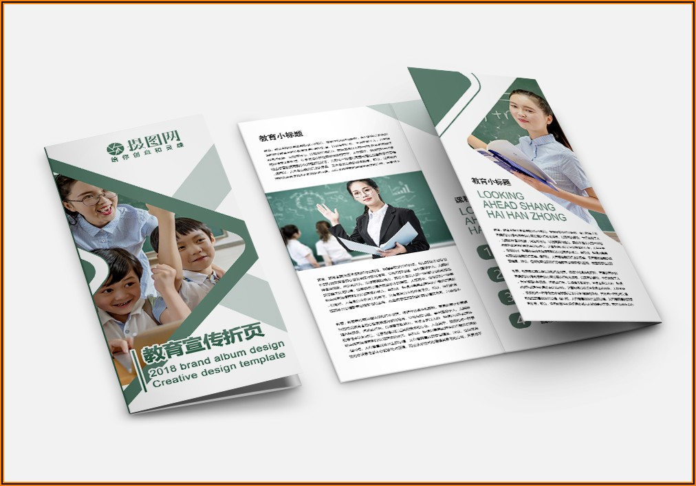 Brochures Design Templates Free Download
