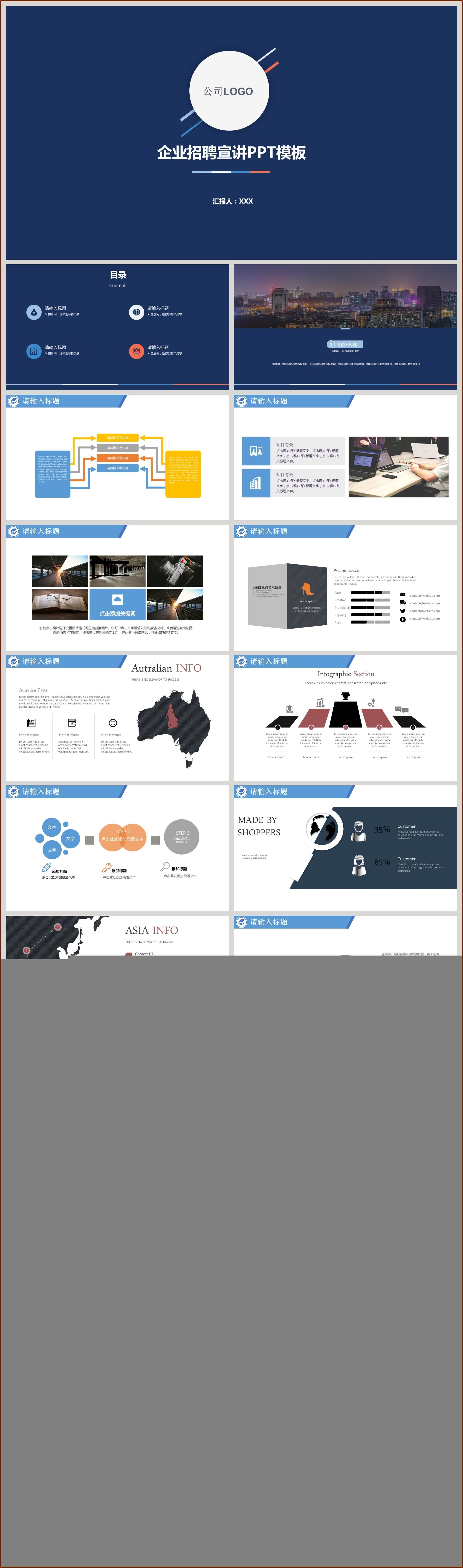 Business Roadmap Powerpoint Template Free