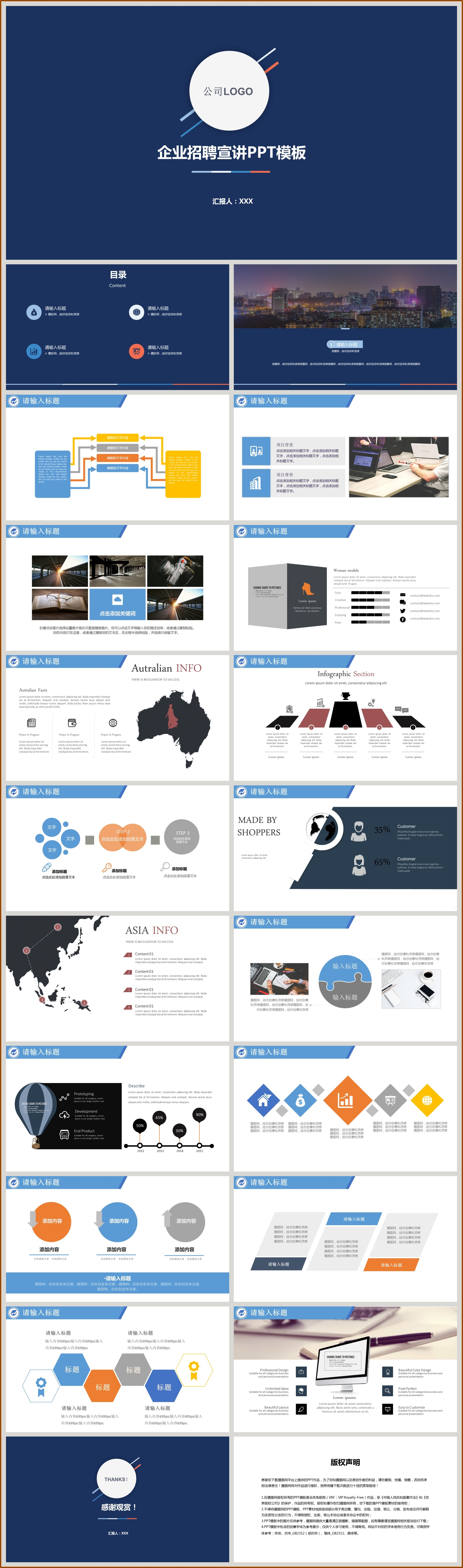Business Roadmap Ppt Template Free