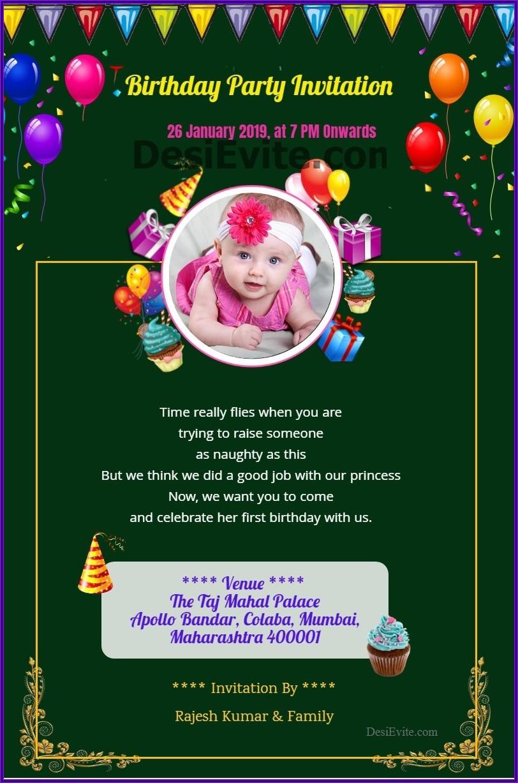 Daughter Birthday Invitation Message In Hindi