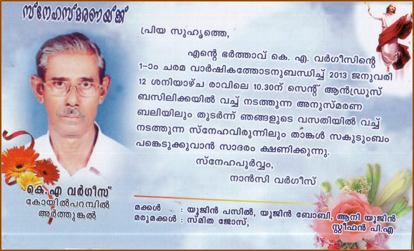 Death Anniversary Cards Templates