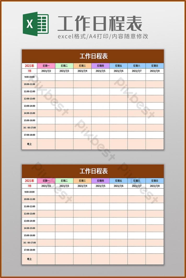 Download Free Work Schedule Template