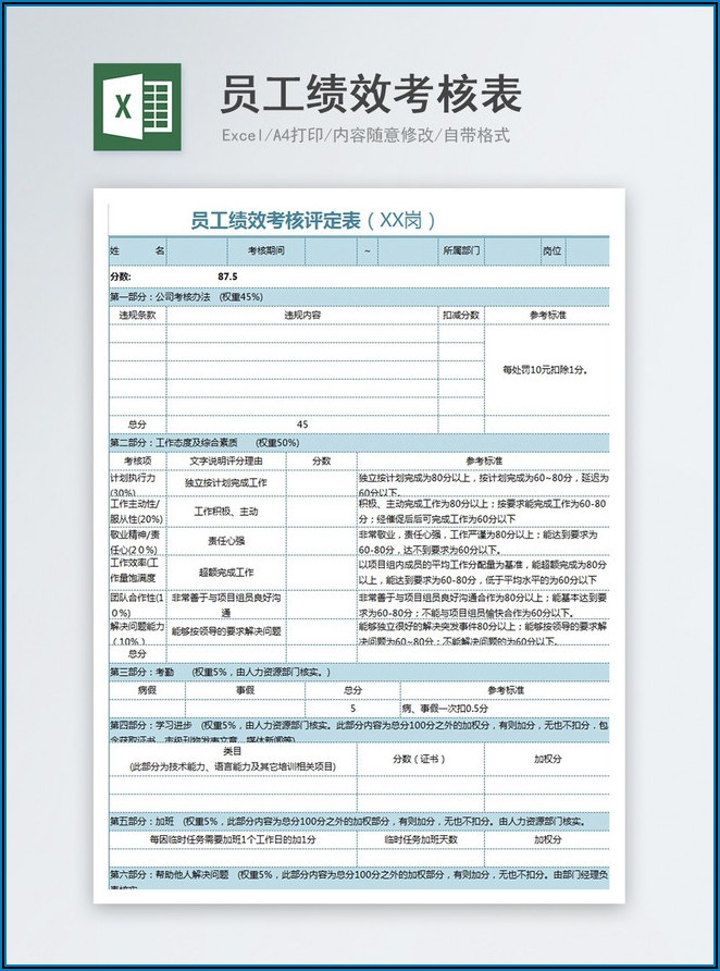 Employee Assessment Template Excel