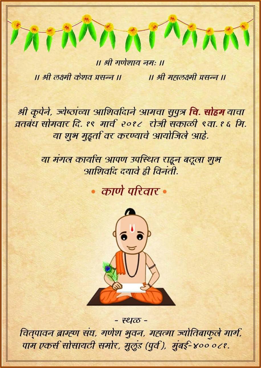 House Warming Ceremony Invitation Message In Marathi