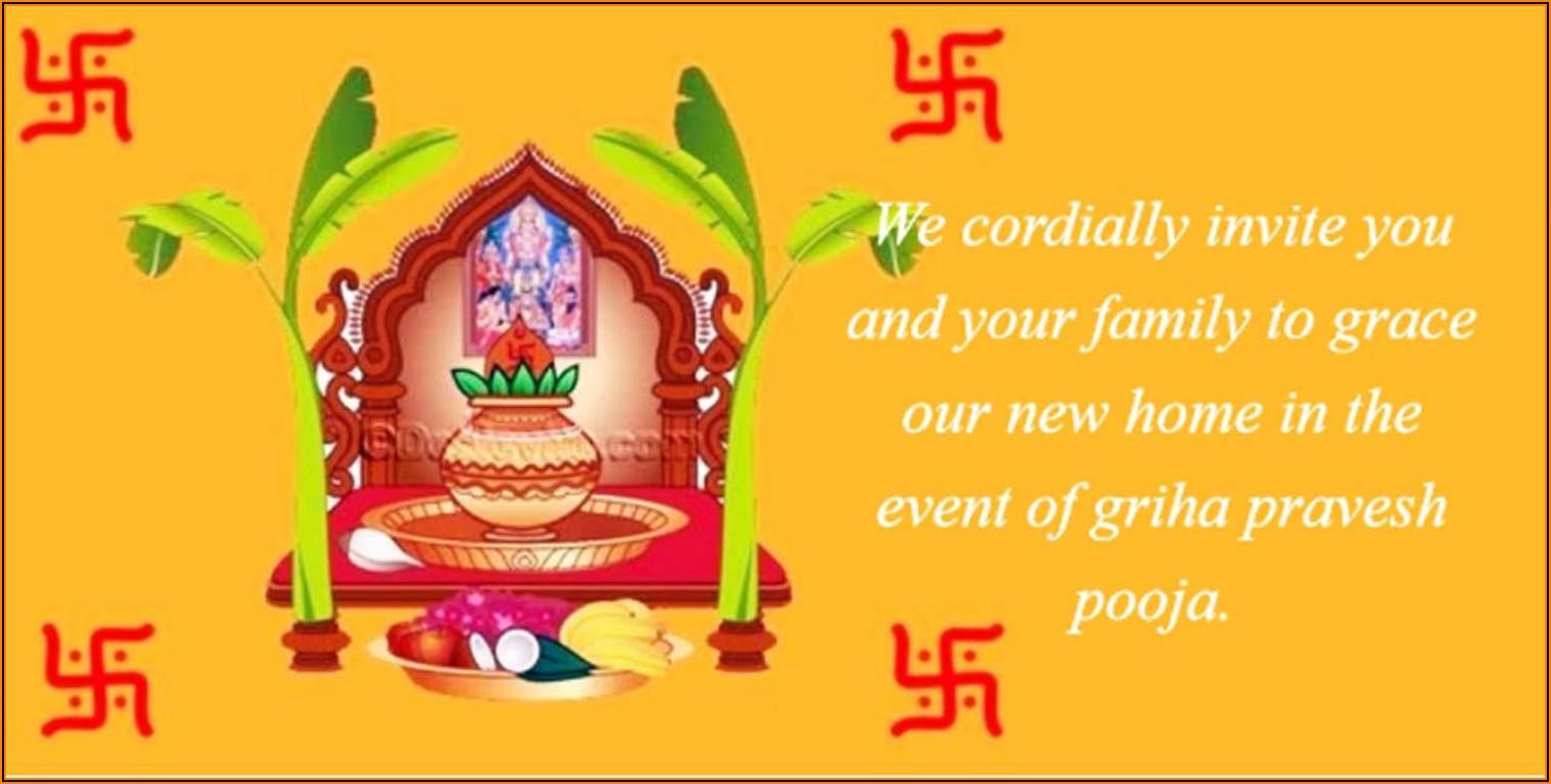 House Warming Ceremony Invitation Wordings In Telugu