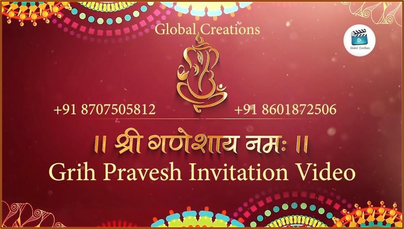 Indian Housewarming Invitation Message In Hindi