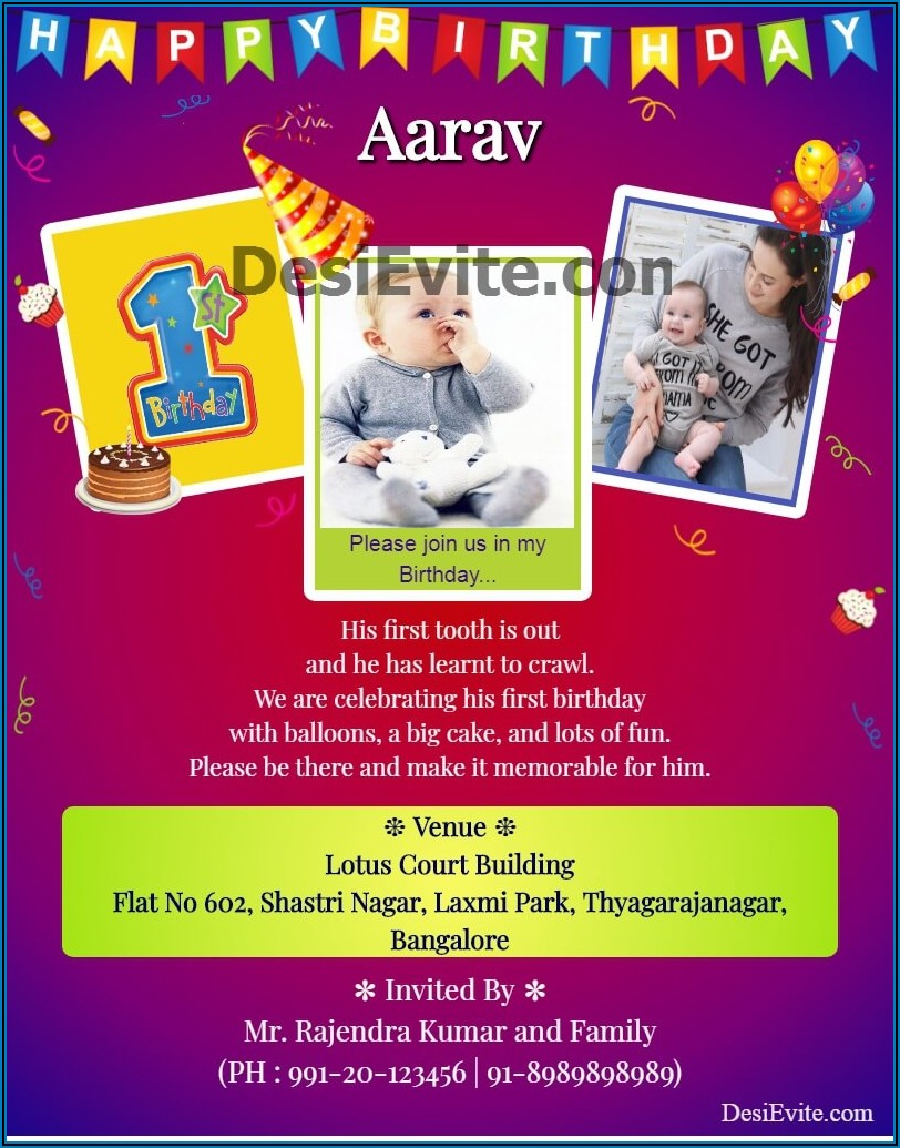 1 Birthday Invitation Card In Marathi