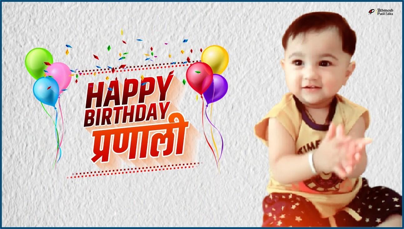 1st Birthday Invitation Card Marathi Images
