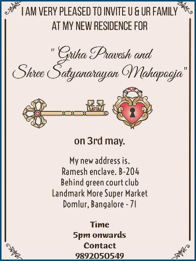 1st Birthday Invitation Card Sample In Hindi