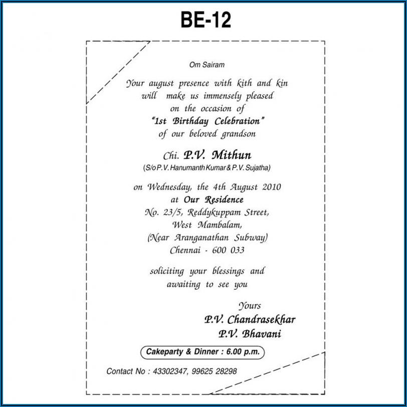 1st Birthday Invitation Card Tamil