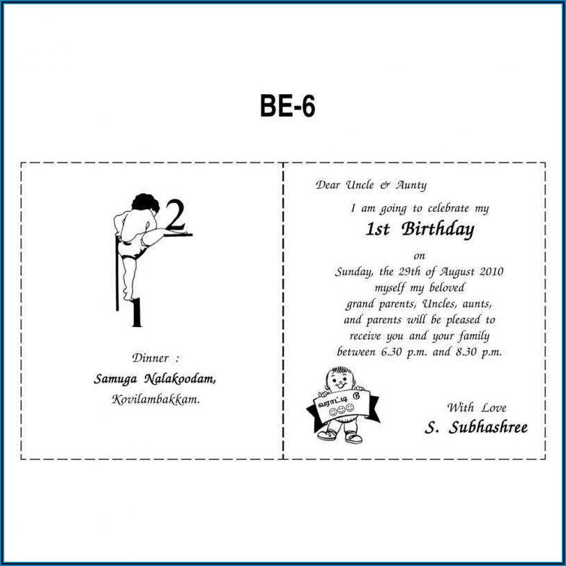 1st Birthday Invitation Card Template In Tamil