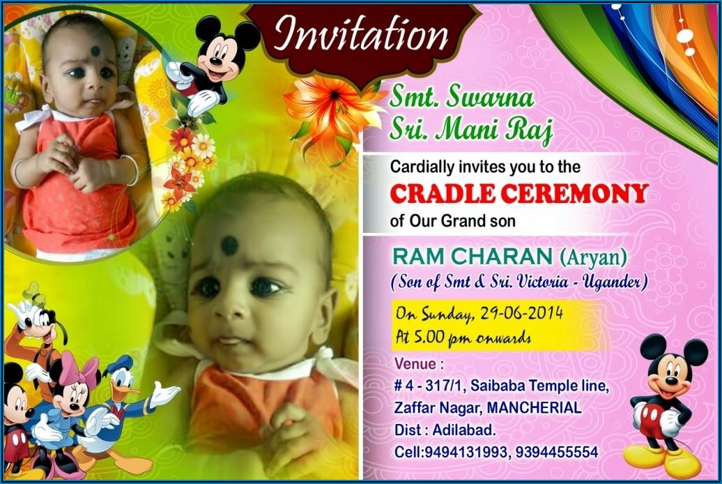 1st Birthday Invitation Card Template In Telugu