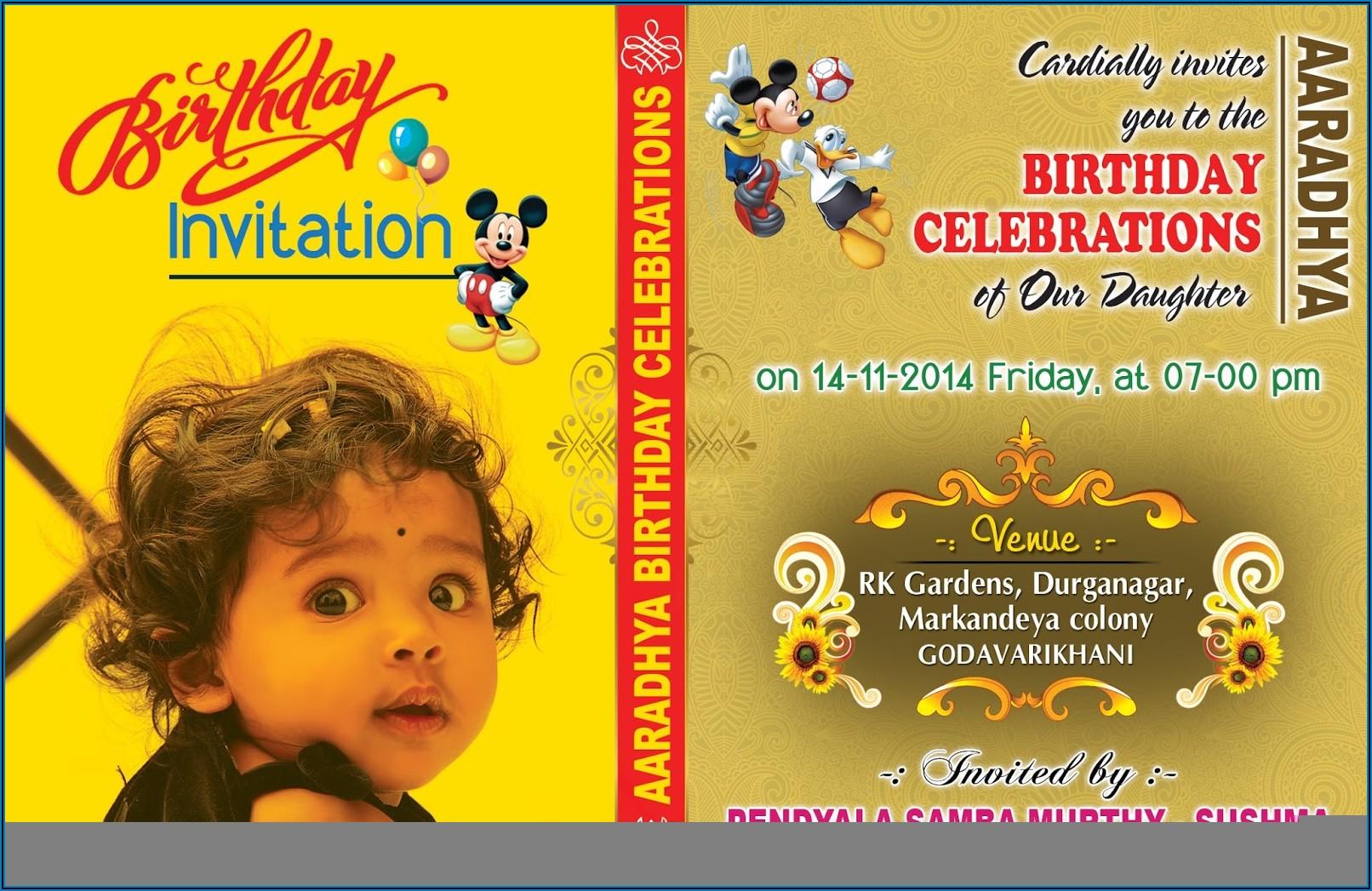 1st Birthday Invitation Card Template India