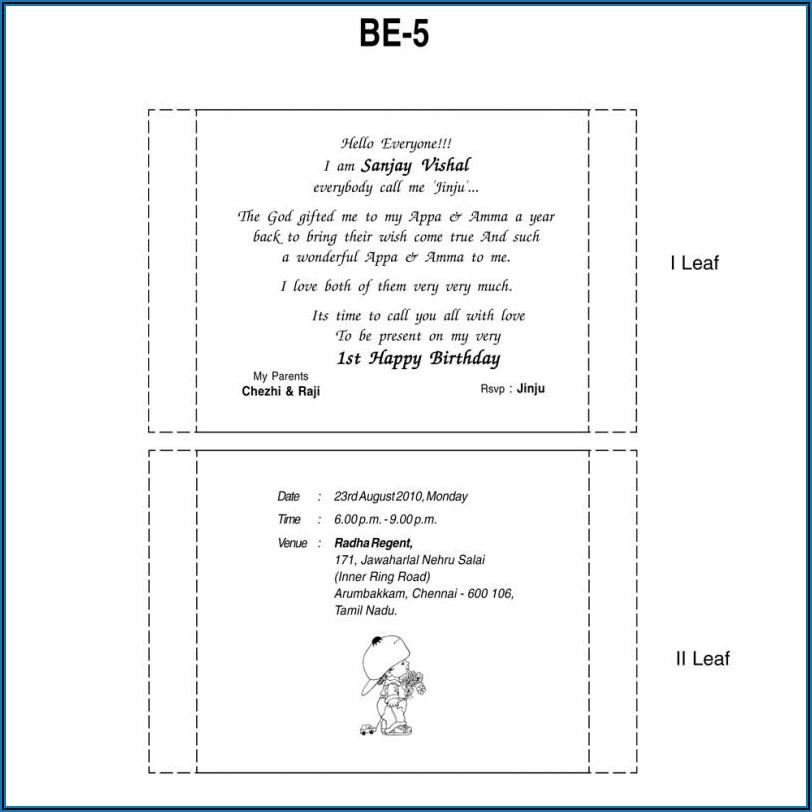 1st Birthday Invitation Wording In Tamil