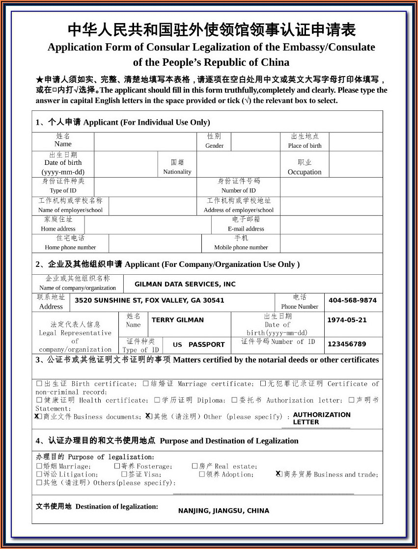 Application Form For Lost Passport Philippines