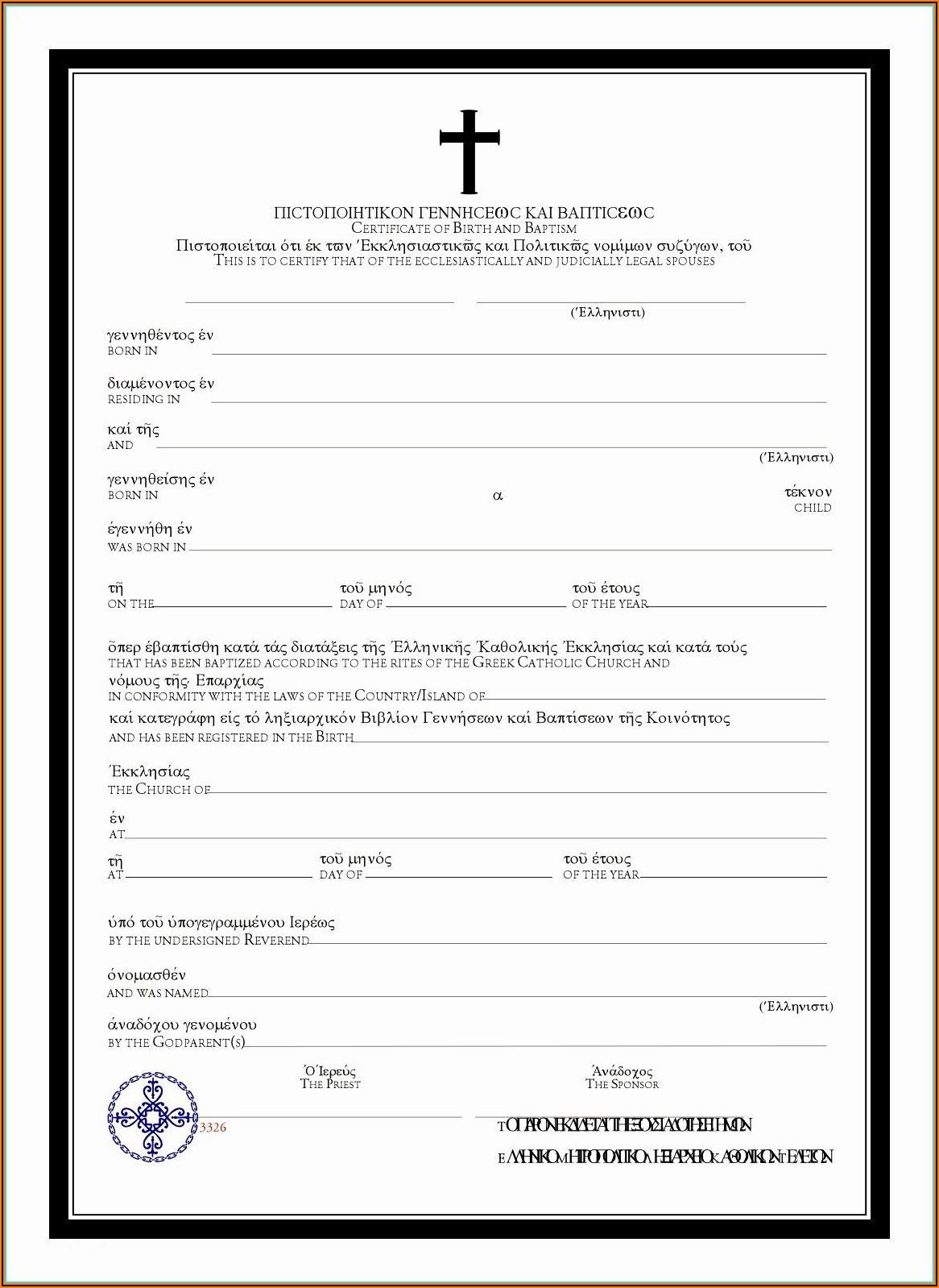 Christening Certificate Template Word