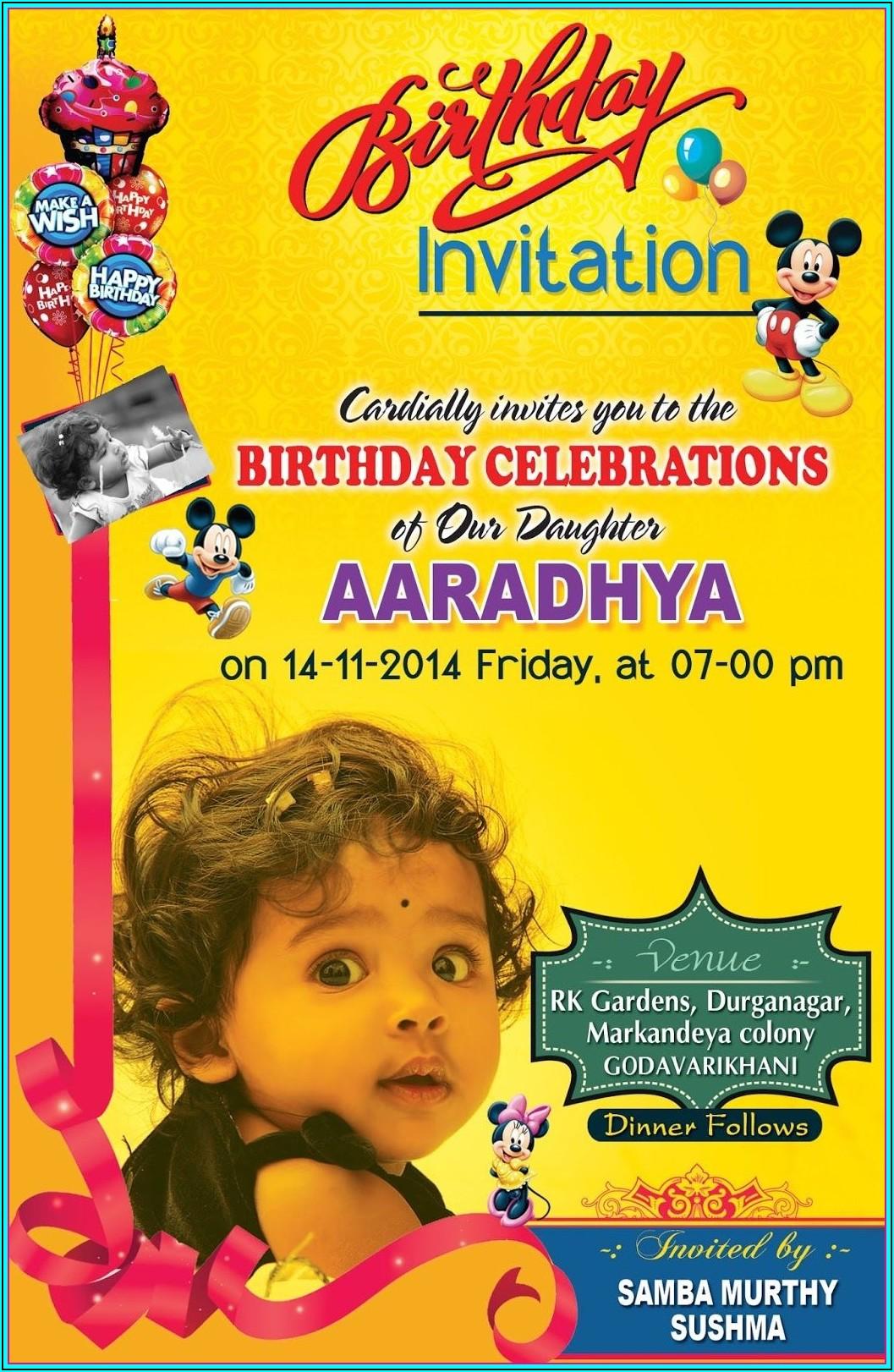Editable 1st Birthday Invitation Card Free Download Indian