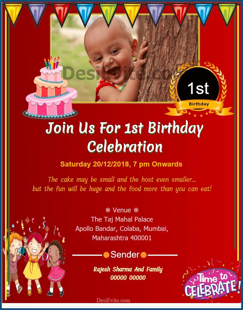 First Birthday Invitation Card In Tamil
