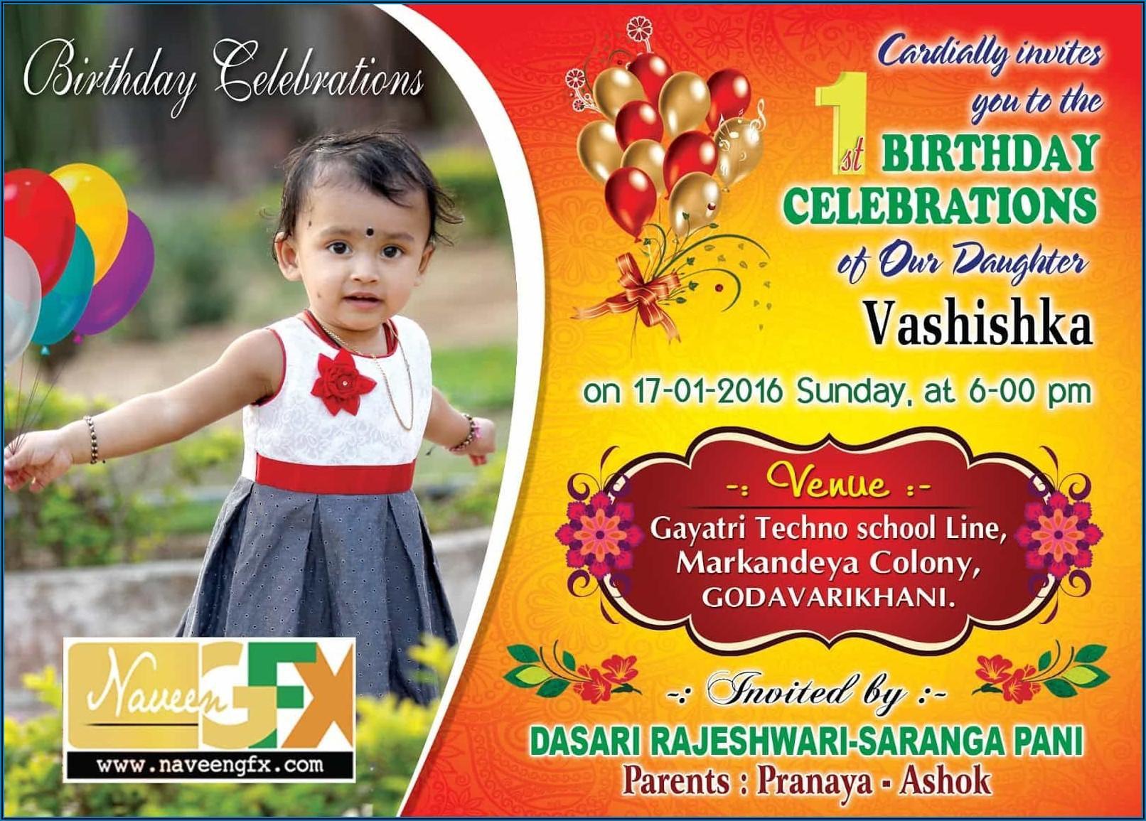 First Birthday Invitation Message In Hindi
