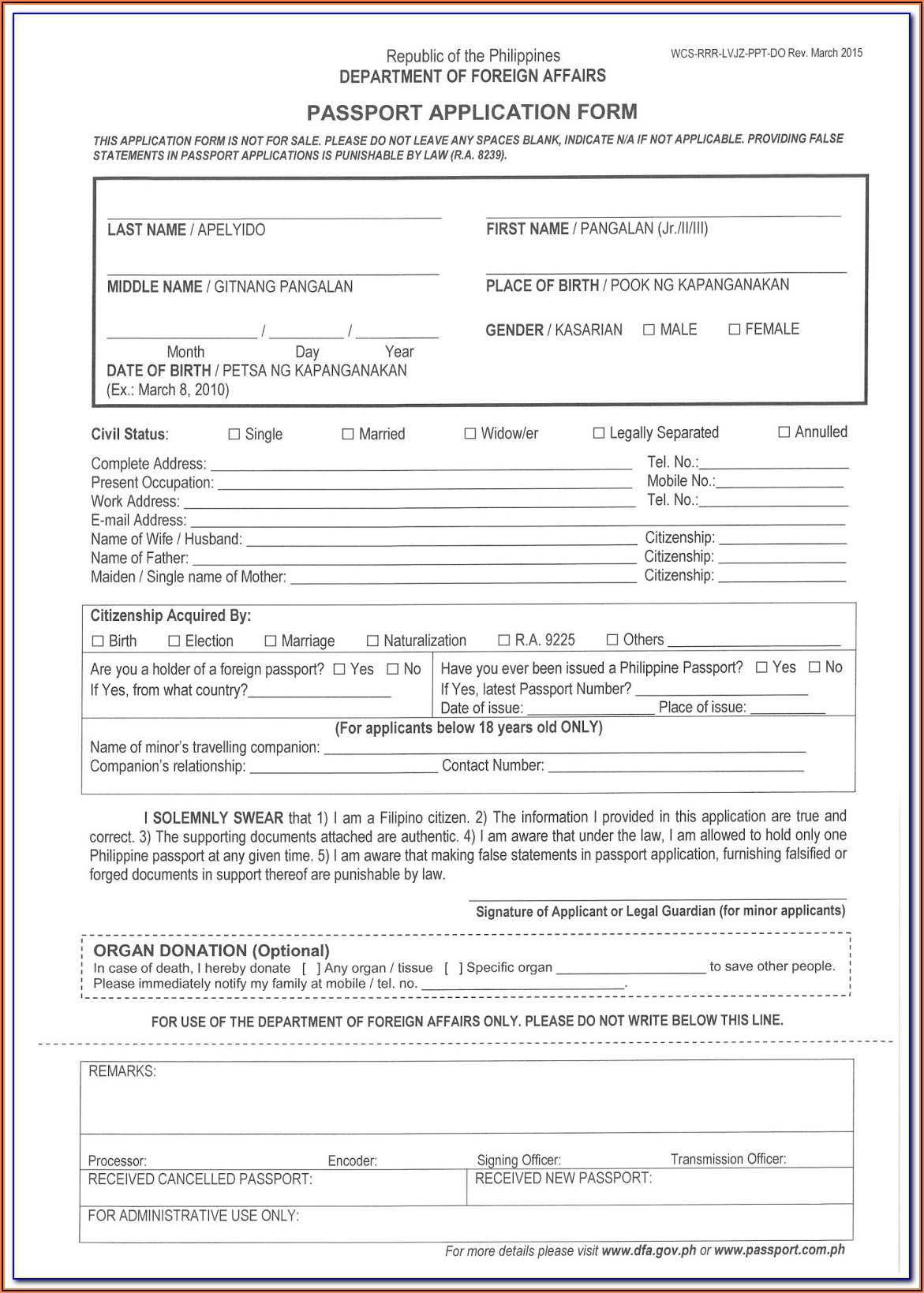 Form For Lost Passport Uk