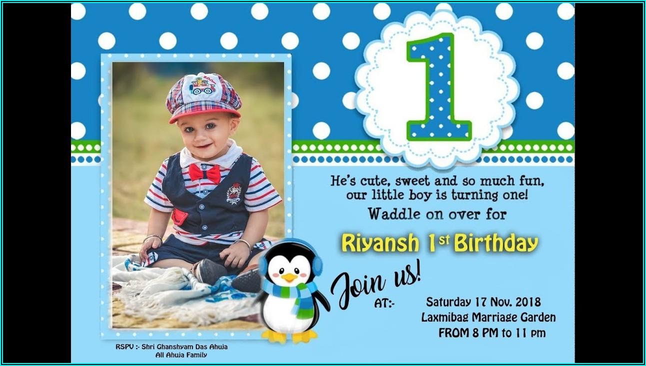 Free 1st Birthday Invitation Cards For Whatsapp