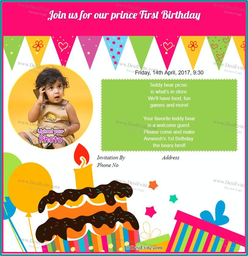 Free Birthday Invitation Card Online