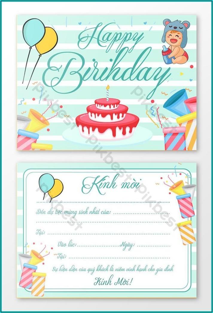 Free Download Birthday Invitation Card
