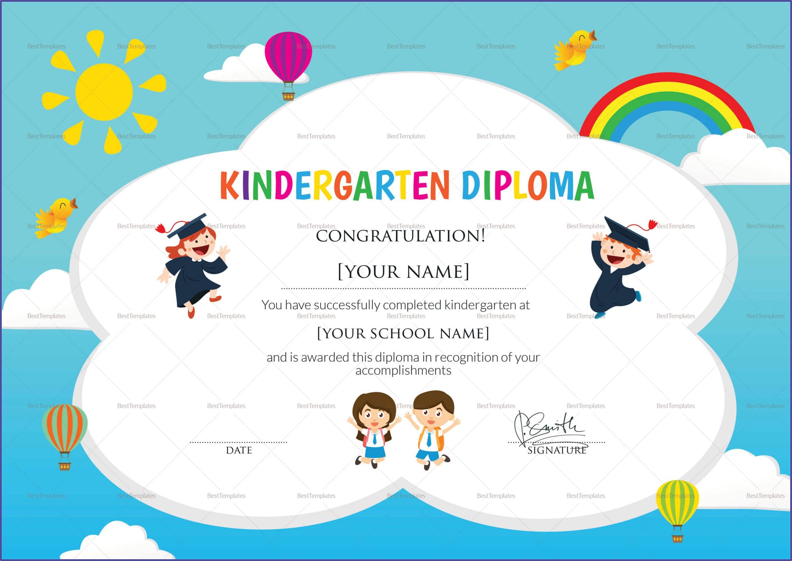 Free Graduation Certificate Printable
