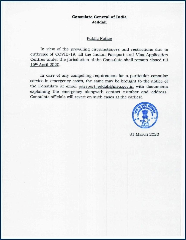 Indian Passport Renewal Form Jeddah