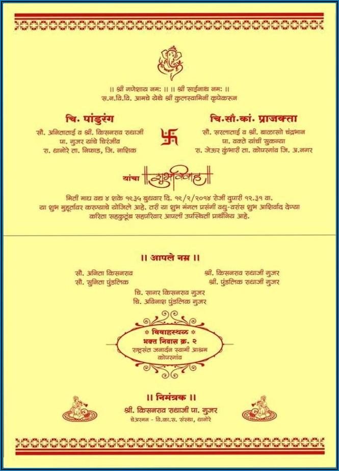 Marriage Invitation Card Blank Format In Marathi