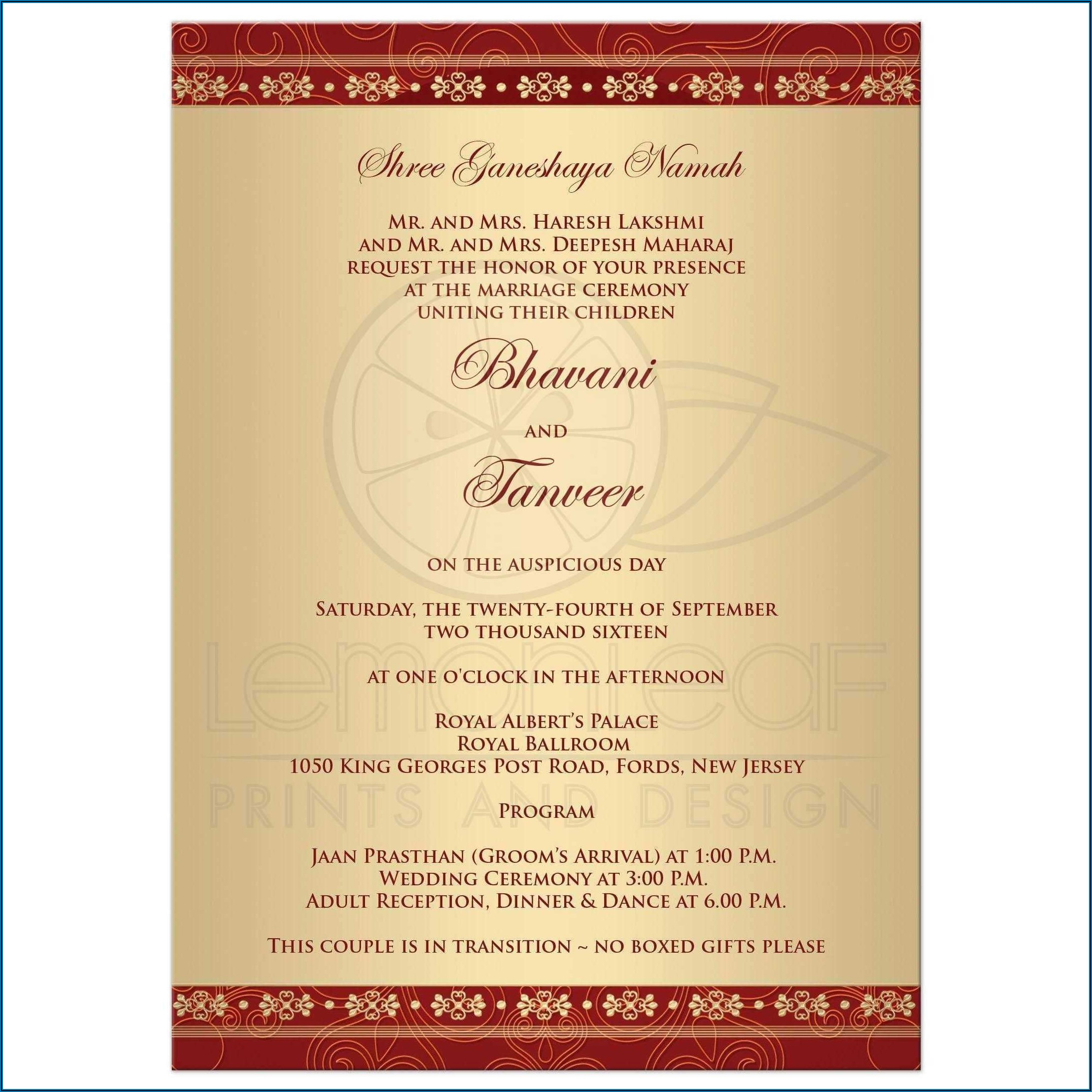 Marriage Invitation Card Format For Friends