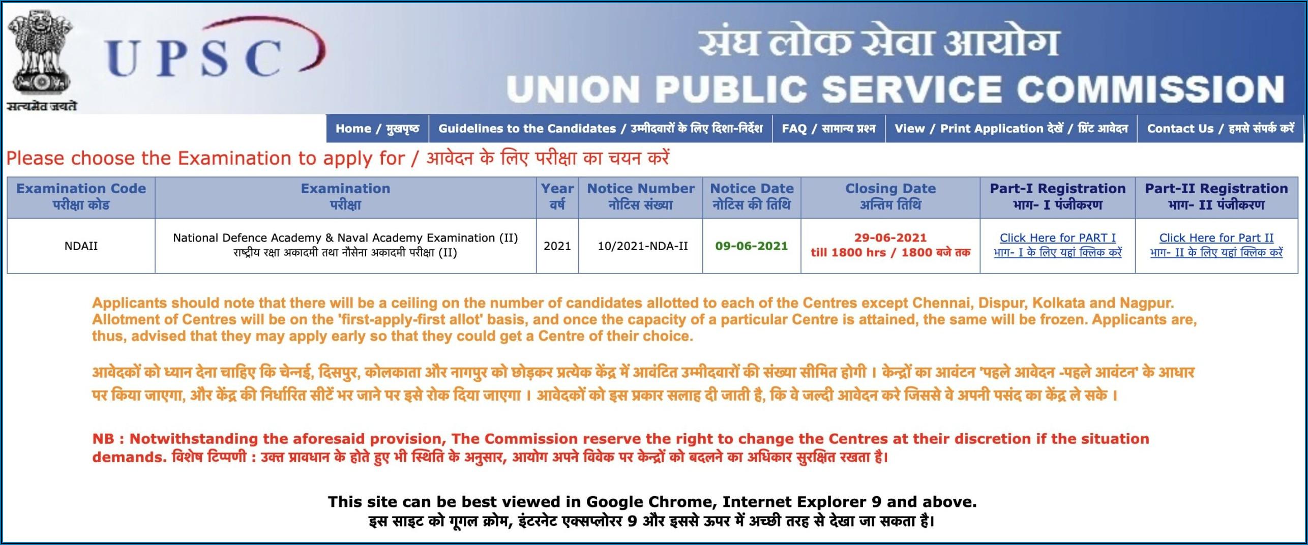 Nda Online Form 2021 Last Date