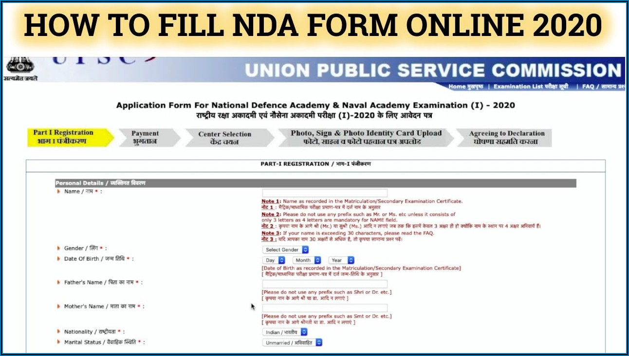 Nda Online Form 2021
