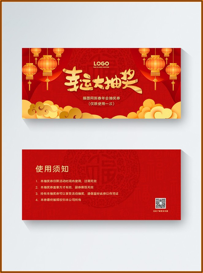 Raffle Tickets Template Free Download