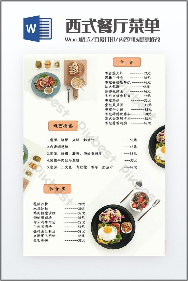 Restaurant Menu Template Word Free Download