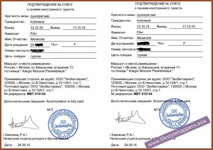 Russian Tourist Visa Application Form For Indian