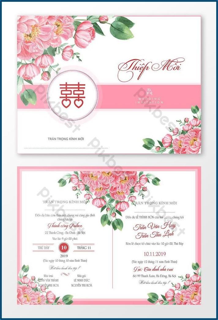 Wedding Invitation Card Template Ppt
