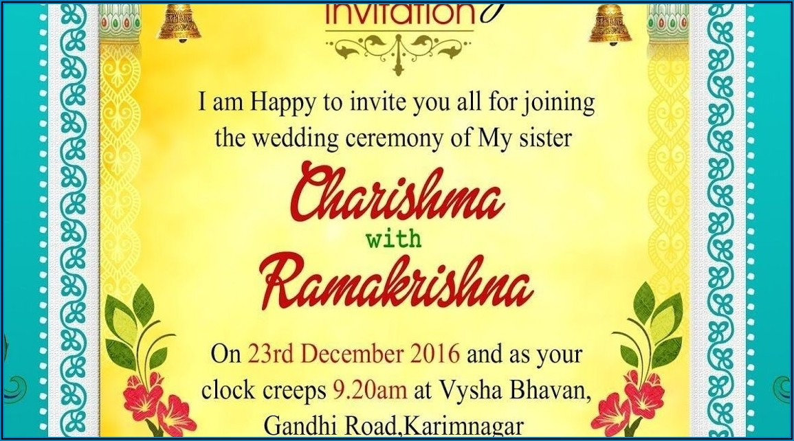 Wedding Invitation Cards Designs For Friends