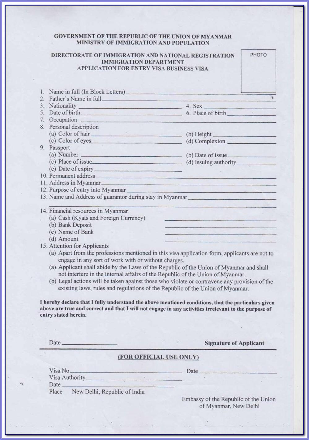 E Passport Renewal Form Abu Dhabi