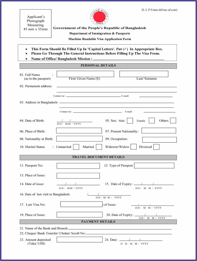 Electronic Passport Renewal Form